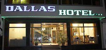 Hotel Dallas – Tucumán