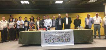 """""""Consolidando la Universidad Popular"""": Primer Encuentro Regional de Universidades Nacionales"""