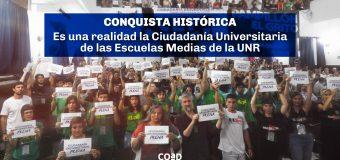 La Ciudadanía Universitaria de las Escuelas Medias es una realidad en la Universidad Nacional de Rosario
