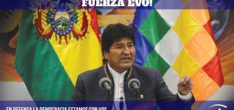 Los sindicatos de la educación superior de la Internacional de la Educación para América Latina contra el golpe de Estado en Bolivia