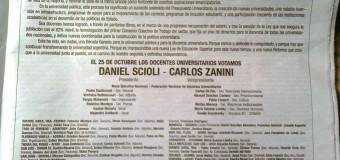 LA DOCENCIA UNIVERSITARIA  JUNTO AL PROYECTO NACIONAL Y POPULAR